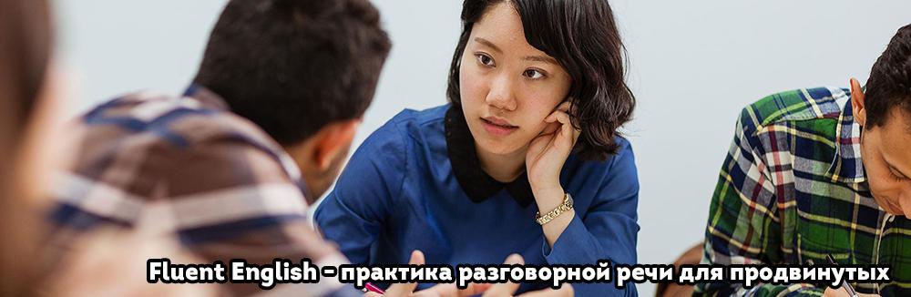 List English