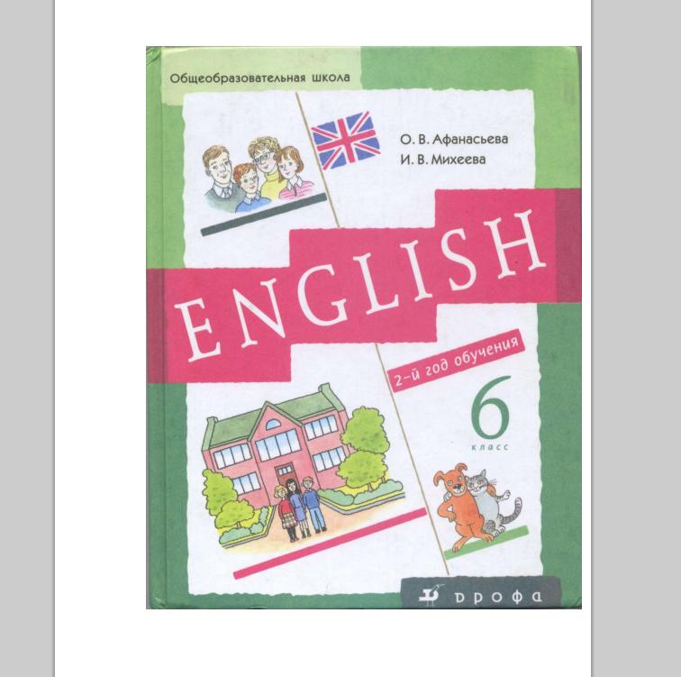 сказки английских писателей на английском