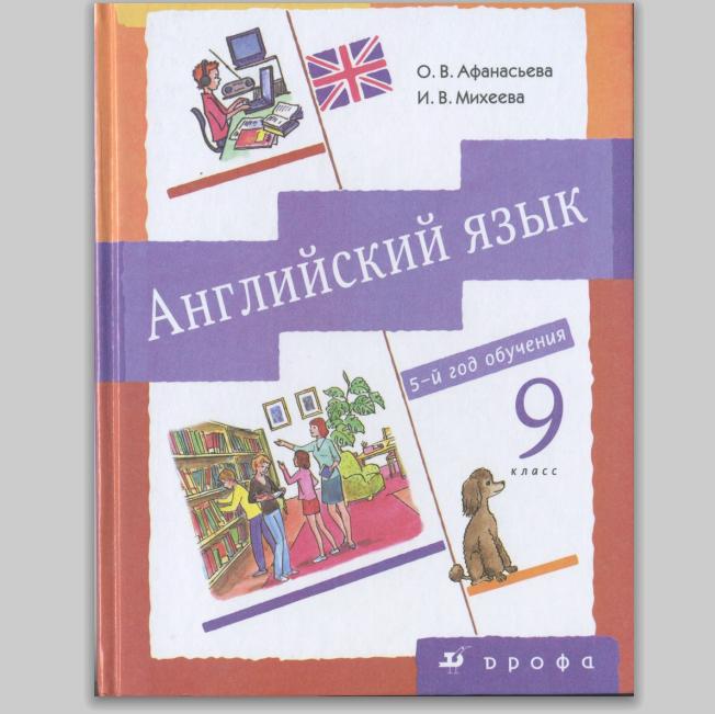 Решебник К Учебнику По Химии 11 Класс Рудзитис