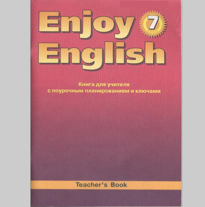 Enjoy English 7