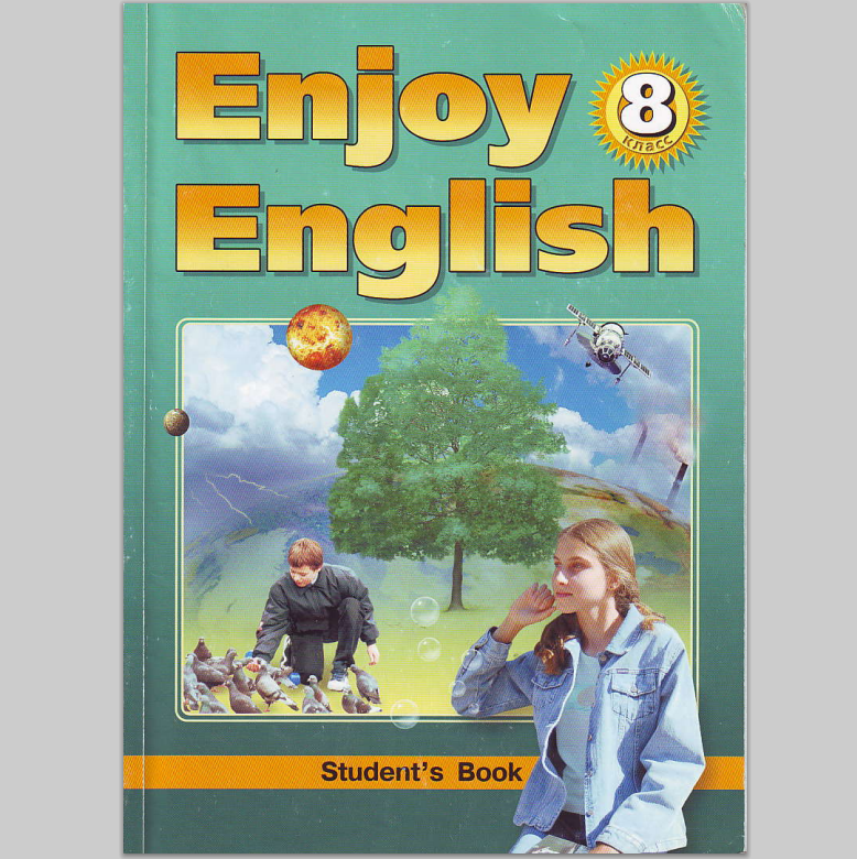 Enjoy English 5