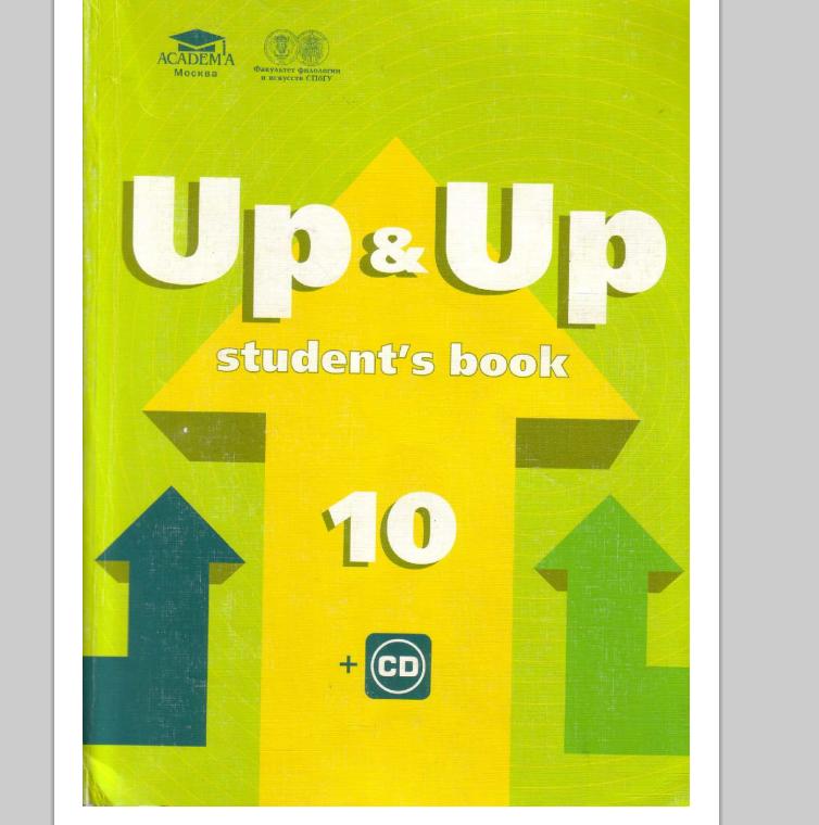 Скачать Книгу Решебник 10 Класс Тимофеева По Английскому