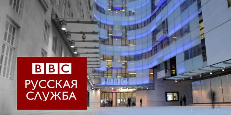 BBC Watch and Listen