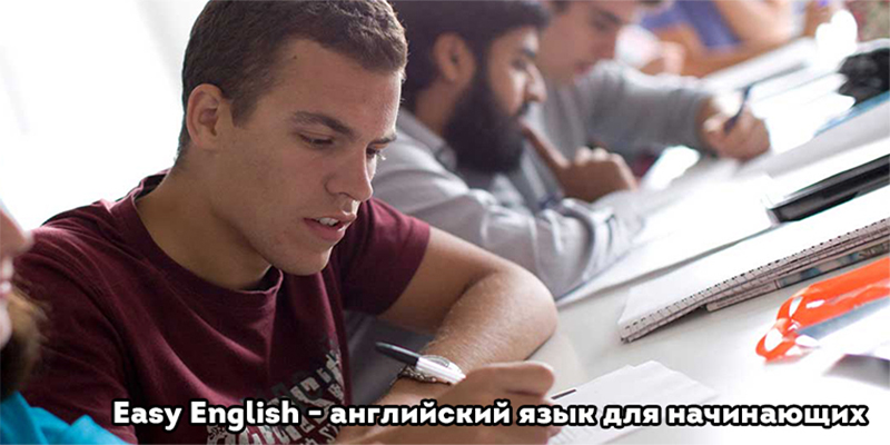Express English Academy