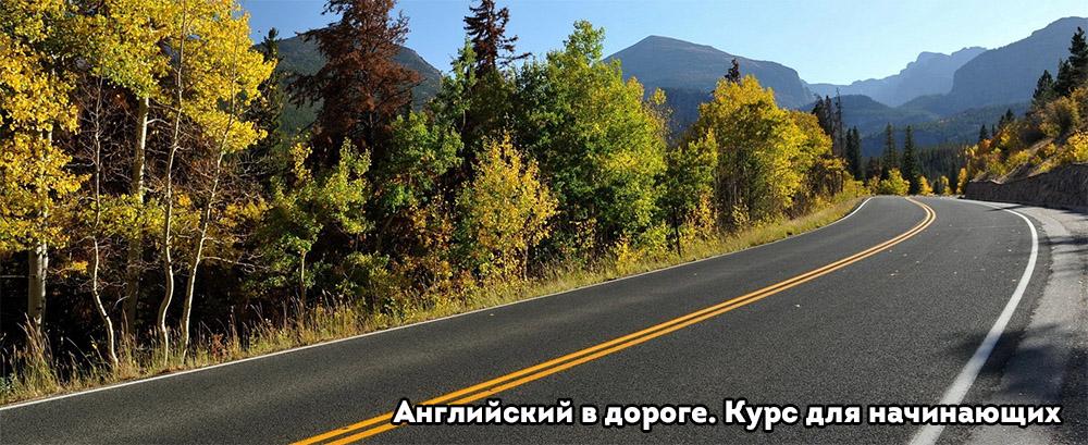 Российское образование: интерактивные карты