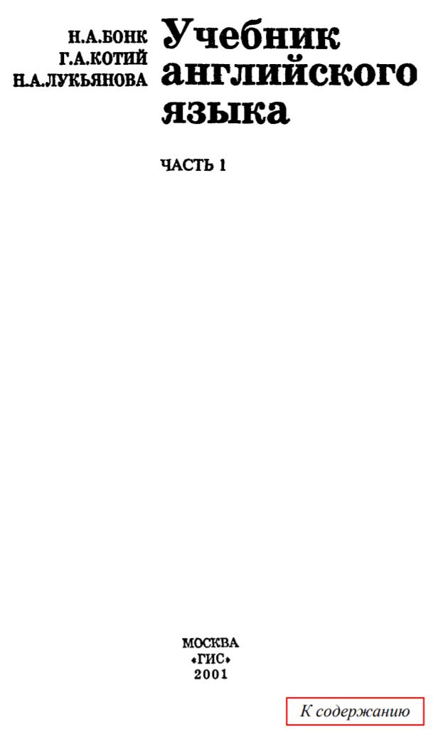 5-е автор языку учебник издание по а.п.голубев гдз английскому