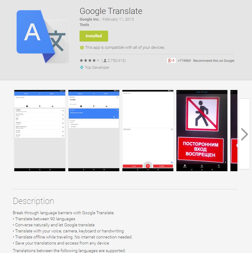 Изучение английского языка на андроид скачать …
