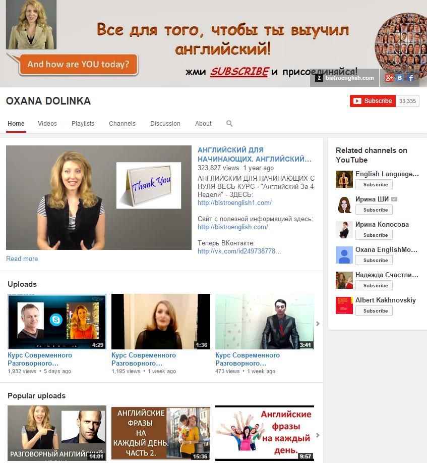 Сайты по раскрутке каналов youtube